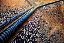 آغاز جشنواره بینالمللی خلاقیت و نوآوری تبریز در هنرهای اسلامی در تبریز