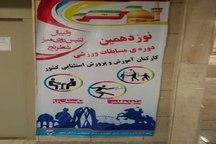 رقابت های ورزشی بانوان آموزش و پرورش استثنایی کشور در مشهد