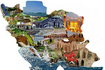 نگاه به گردشگری از دریچه حمایت از تولید ملی
