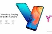 گوشی مقرون به صرفه هوآوی+ تصاویر