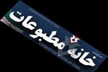خانه مطبوعات زنجان صاحب زمین شد  ۱۵۰ نفر عضو خانه مطبوعات هستند