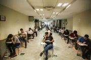 پایگاه انتخاب رشته کنکور آموزش و پرورش گچساران راه اندازی شد