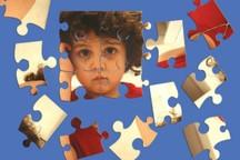 بار سنگین بیماری به نام اوتیسم