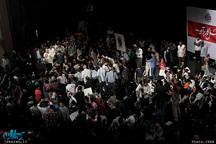همایش انتخاباتی محمد باقر قالیباف در تهران + تصاویر