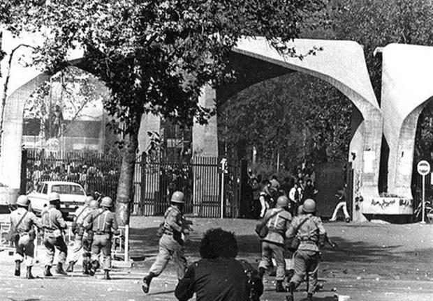 16 آذر یاد آور رشادت و شجاعت دانشجویان در برابر ظلم است