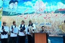 جشن ملی و باستانی تیرگان در فراهان  برگزار شد