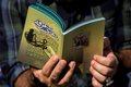 برگزاری دعای عرفه در 500 محل استان یزد پیش بینی شد