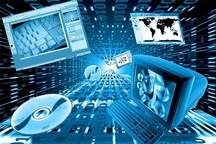توسعه فناوری اطلاعات درطالقان ضروری است