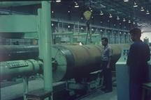 ثبت نام مقطع کارشناسی بدون کنکور در مرکز علمی کاربردی لوله سازی اهواز آغاز شد