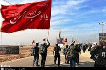 53 هزار خراسانی برای پیاده روی اربعین ثبت نام کردند