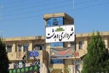 شهرداری دهدشت 32 میلیارد ریال به تامین اجتماعی بدهکار است