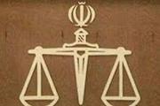 باند خرید و فروش سلاح غیرمجاز در کرمان متلاشی شد
