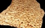 ادعای وجود شن در نان در دست بررسی است