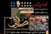 مردم اصفهان چهارشنبه شب با شهدای تازه تفحص شده وداع می کنند