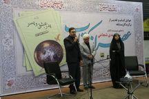 دومین عصرانه کتابخوانی در ایستگاه مترو امام خمینی (ره) برگزار شد