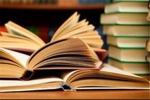 اعضای کتابخانههای عمومی استان گیلان ۳۹ درصد افزایش یافت