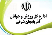 تور دوچرخهسواری ایران - آذربایجان قطعاً برگزار میشود