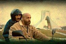 پنج فیلم در سومین روز جشنواره فجر اکران می شود