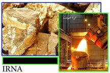 سالانه 50 هزار تن سنگ طلا از معدن فاریاب کرمان استخراج می شود