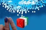277 شعبه اخذ رای برای برگزاری انتخابات در خوی تعیین شد