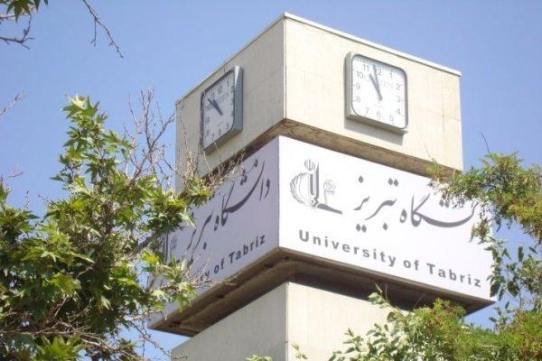 اتحادیه دانشگاههای جامع برتر پنج شهر بزرگ ایران (تفتاش) تأسیس می شود