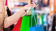 خرید احساسی چیست؟