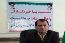 مسابقات چهارجانبه هندبال استانهای جنوبی در دهدشت برگزار میشود
