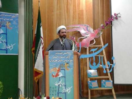 آئین اختتامیه جشنواره قصه های قرآن، نردبان آسمان در سبزوار برگزار شد