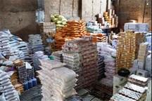 700 تن برنج و شکر ویژه ماه رمضان در بازار ایلام توزیع شد