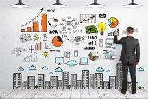 سلامت اقتصادی با بهبود فضای کسب و کار