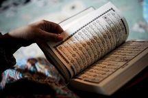 هیجدهمین دوره آزمون سراسری قرآن و عترت در کردستان برگزار میشود