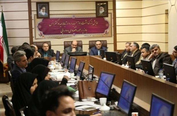 همایش ملی بزرگداشت روز حسابدار در یزد برگزار شد