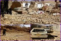 آتش سوزی در روستای تربت جام سه کشته داشت