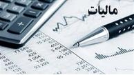 بهترین روش مالیاتی برای کسب و کارها