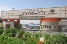 دانشگاه کردستان برترین دانشگاه کشور در حوزه تعاملات علمی شد