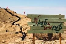 میزبانی مناطق عملیاتی شمالغرب کشور از 350 زائر تبریزی