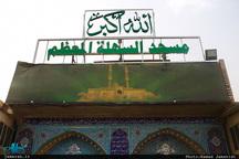 مسجد سَهْله