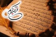 8 وقف جدید قرآنی در گلستان ثبت شد
