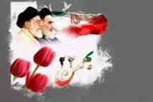 22 بهمن روز تجدید میثاق با خون شهدا است