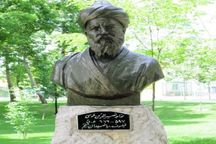 2 هزار نسخه کتاب از خواجه نصیرالدین طوسی در حرم مطهر رضوی است