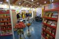 نمایشگاه بین المللی صنایع غذایی در مازندران برگزار می شود
