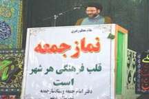 امام جمعه دیلم:سردار سلیمانی خط بطلان بر داعش کشید