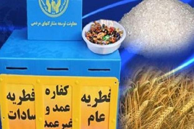 10 پایگاه فطریه برای دانش آموزان بی بضاعت در البرز فعال شد