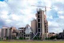 کارخانه سیمان اصفهان تحت مراقبت دقیق محیط زیست قراردارد
