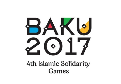تصاویری از ورزشگاه هایی که بازیهای کشورهای اسلامی در آن برگزار می شود
