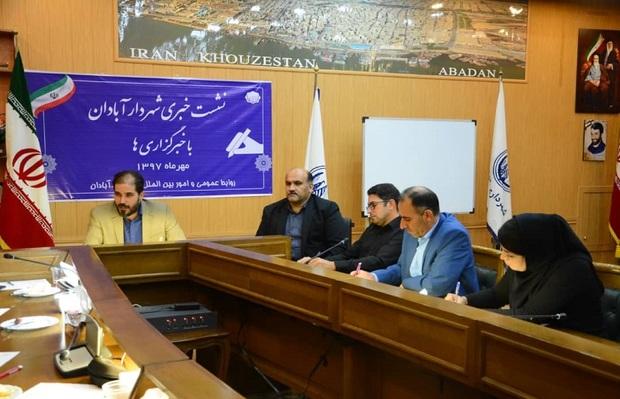 ادارات آبادان 100 میلیارد ریال عوارض به شهرداری بدهکارند