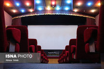 از استقبال 25 هزار نفری هرمزگانی های از سینما تا عدم استقبال از قصر شیرین