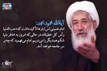 آیت الله امجد: امروز به خاطر دنیا شکم همدیگر را میدریم. امام خمینی میفهمید که چه بر سر جامعه خواهد آمد