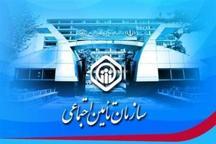 550 مرکز درمانی در استان زنجان با تامین اجتماعی طرف قرار داد هستند