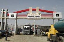افزایش تزانزیت کالا از گمرکات کردستان، زمینه ای برای توسعه بیشتر